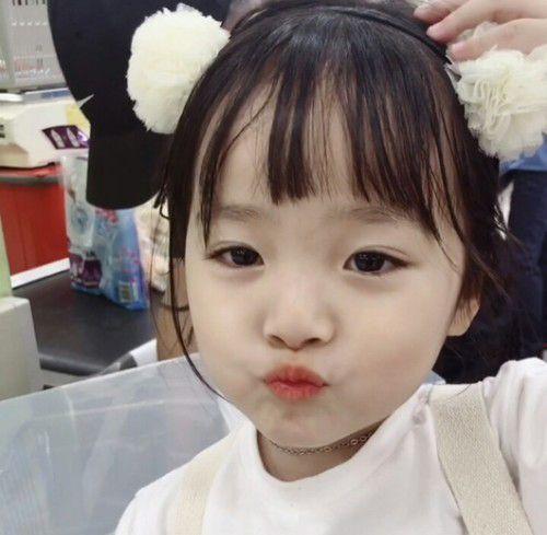 Ảnh em bé Hàn quốc dễ thương