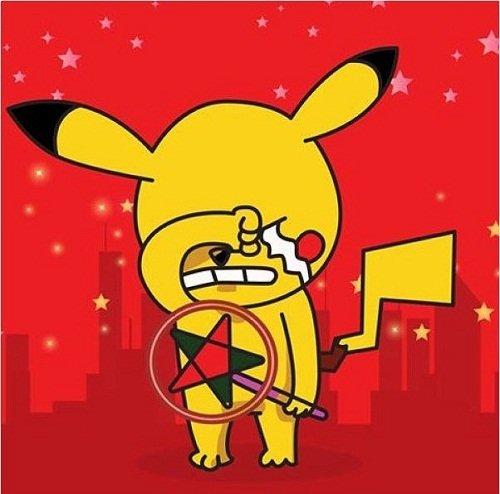 Vui trung thu cùng Pikachu
