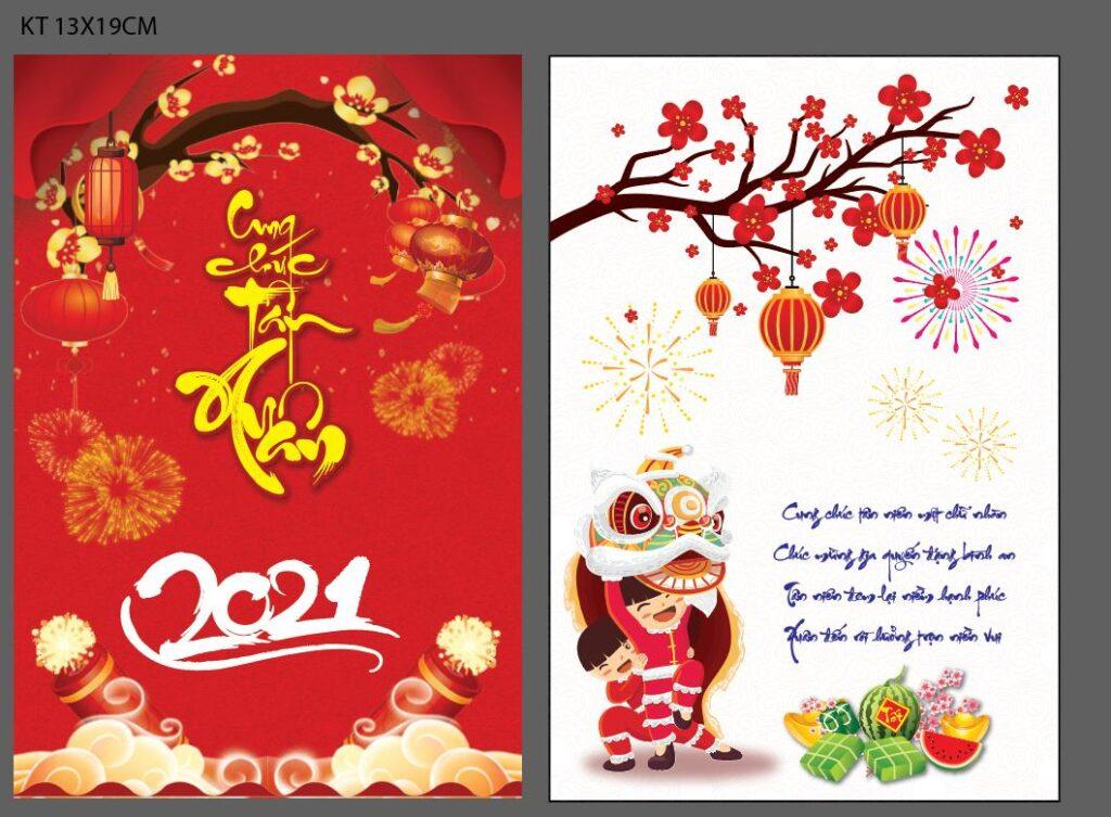 Ảnh thiệp chúc mừng năm mới vui vẻ