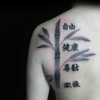 Kiểu xăm chữ Hán kèm biểu tượng thu hút