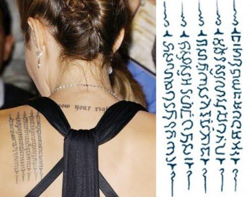 Xăm chữ Khmer lên lưng
