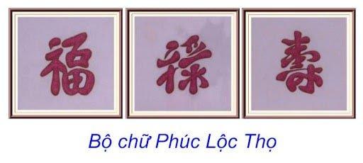 Bộ chữ Phúc Lộc Thọ chữ Hán