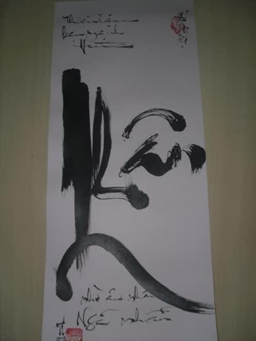 Chữ Nhân nghệ thuật sáng tạo