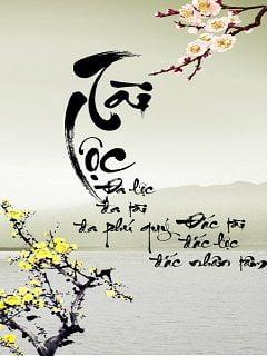 Hình ảnh chữ Tài Lộc đẹp