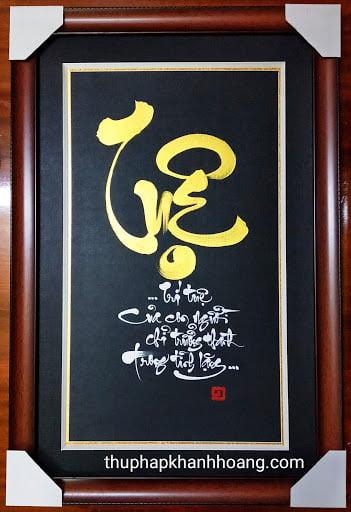 Hình chữ Tuệ thư pháp đẹp
