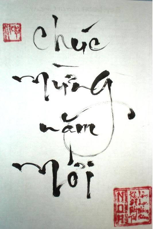 Hình font chữ chúc mừng năm mới nghệ thuật
