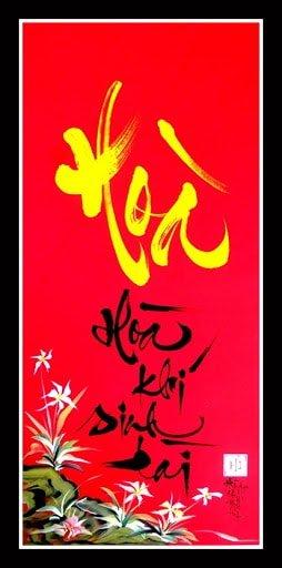 Kiểu chữ Hòa nghệ thuật đẹp