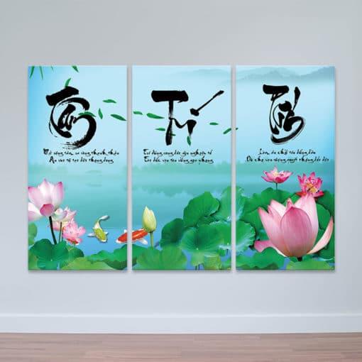 Kiểu chữ Tâm Trí Tín đẹp sáng tạo