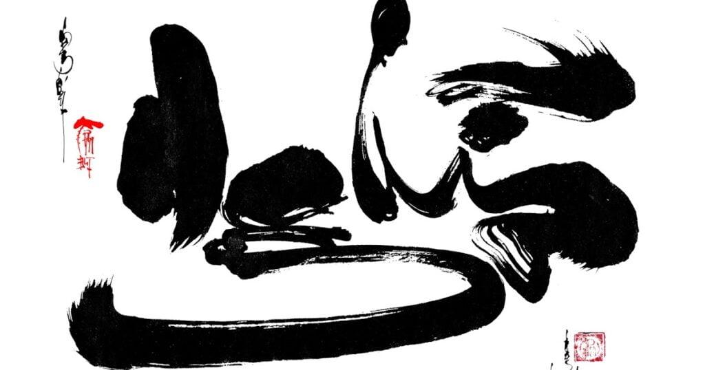 Kiểu chữ nghĩa nghệ thuật thư pháp