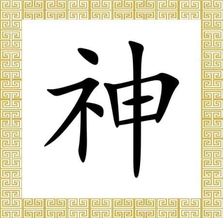 Mẫu hình ảnh chữ Thần ý nghĩa bí ẩn