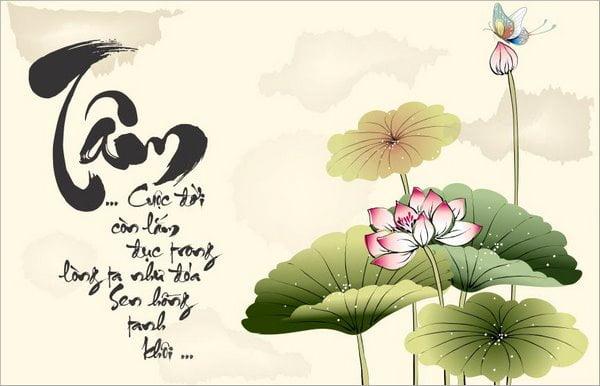 Mẫu tranh chữ Tâm chữ Việt