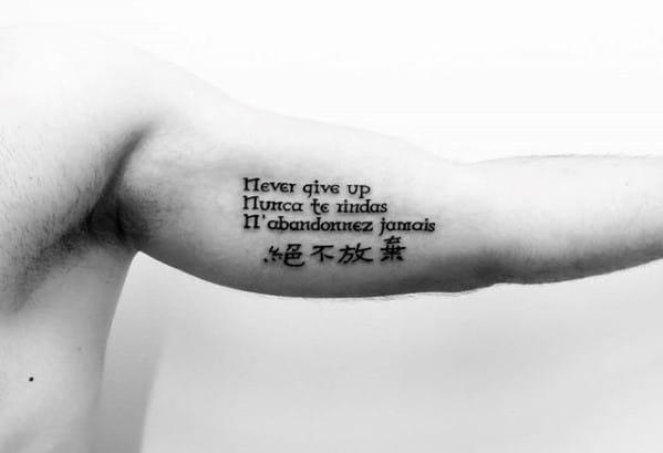 Mẫu xăm chữ Never Give Up đẹp