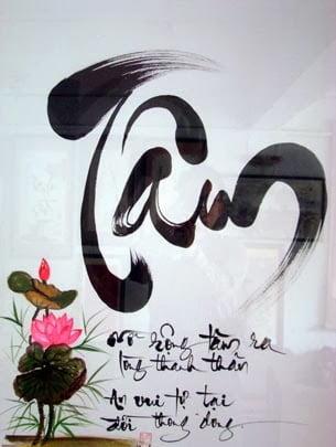Mời bạn tham khảo mẫu chữ tâm đẹp và câu nói ý nghĩa