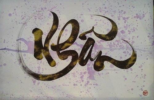Những chữ Nhân sáng tạo nghệ thuật