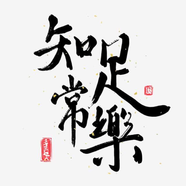 Những kiểu chữ Hoa đẹp