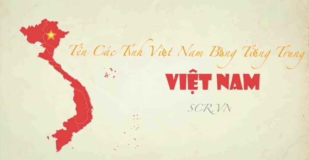 Tên Các Tỉnh Việt Nam Bằng Tiếng Trung