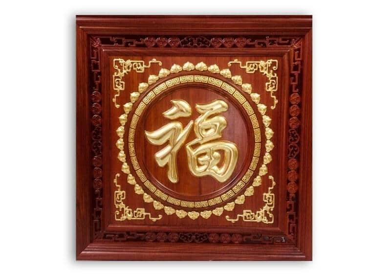 Tranh gỗ chữ phước thư pháp trong tiếng Hán