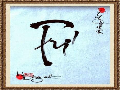 Tranh nghệ thuật chữ Trí đẹp