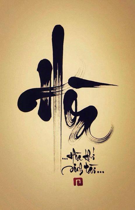 Tranh thư pháp chữ Hòa đẹp độc lạ