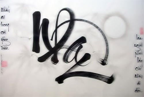 Tranh thư pháp chữ Nhân ý nghĩa