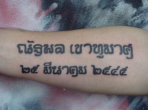 Xăm chữ Thái đặc sắc trên tay