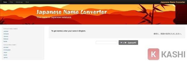 Dịch Tên Tiếng Việt Sang Tiếng Nhật