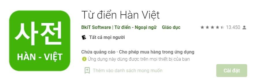 Phần Mềm Dịch Tiếng Việt Sang Tiếng Hàn Có Phiên Âm
