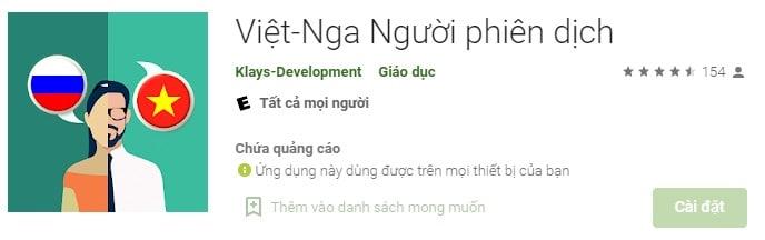 Dịch Tiếng Việt Sang Tiếng Nga